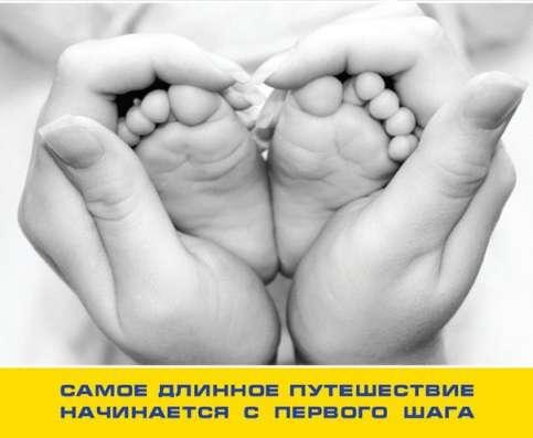 Детская обувь в Москве