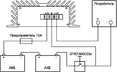 Конвертер напряжения 12vdc<24vdc-500vatt борт-12v,потрe-24v