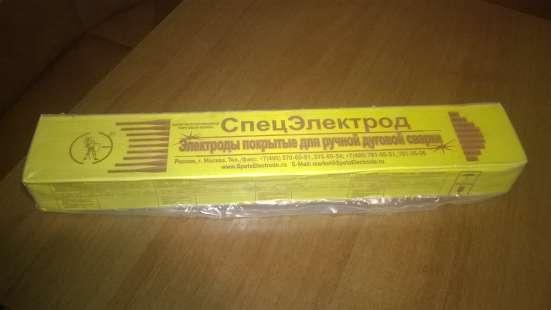 СпецЭлектрод МР-3 4мм