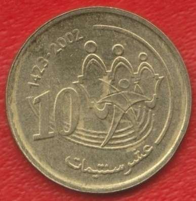 Марокко 10 сантимов 2002 г.