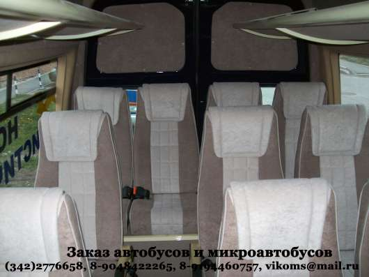 Заказ микроавтобуса Форд-Транзит 17 мест в Перми Фото 2