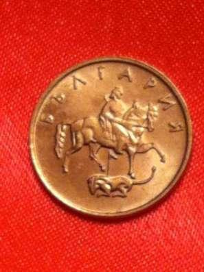 Болгария 50 стотинок
