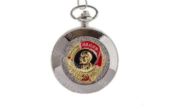 Карманные часы Ленин подлинная классика в Москве Фото 2