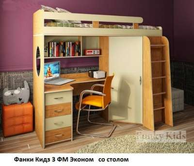 Кровать двухъярусная Фанки Кидз 3 ФМ со