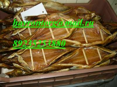 Северная рыба в Кемерове Фото 4