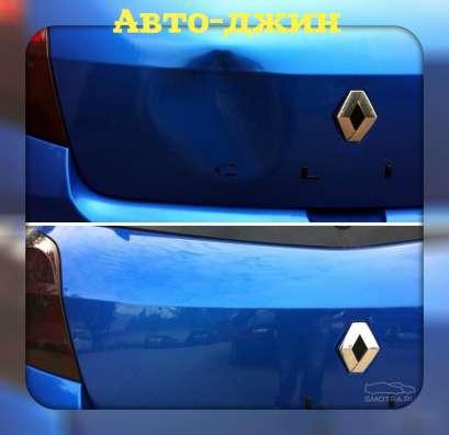 Ремонт вмятин без покраски в Уфе мастерская Авто-джин Фото 2