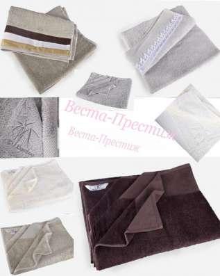 Махровые полотенца коллекция