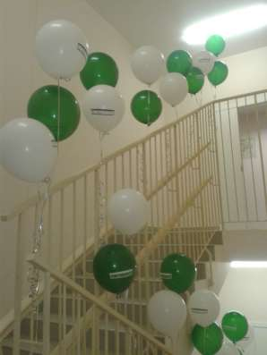 Доставка шаров. Оформление праздников. Печать на шарах в Екатеринбурге Фото 2