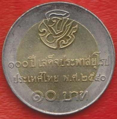Таиланд 10 бат 1997 г. 100 лет евротуру Рамы V