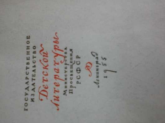 Книга издательства