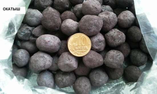Черные металлы, уголь, кокс, антрацит, окатыши