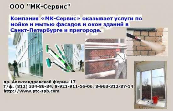 Уборка помещений после ремонта или строительства в Санкт-Петербурге Фото 1