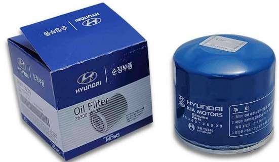 Подушка безопасности водителя HYUNDAI SONATA-5 56900-3D500LK