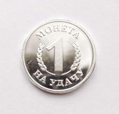 Монета на удачу из серебра 925 пробы