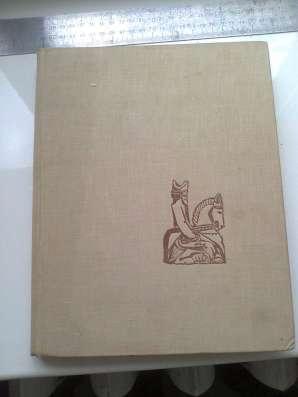 Книги в твёрдом переплете, энциклопедического формата в г. Днепропетровск Фото 4