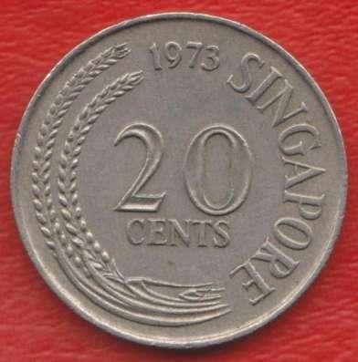 Сингапур 20 центов 1973 г.