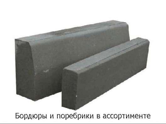 Плитка тротуарная, бордюр, поребрик