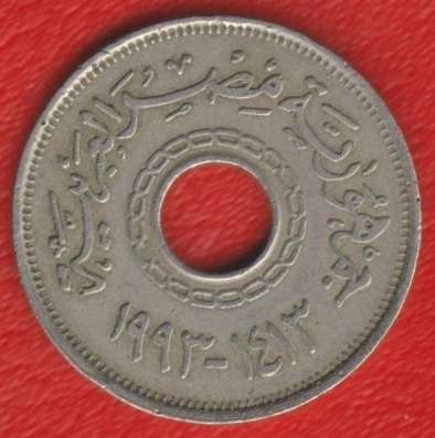 Египет 25 пиастров 1993 г.
