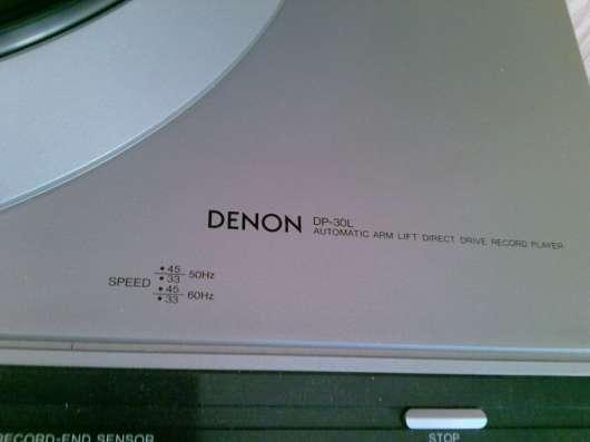 Denon DP-30L