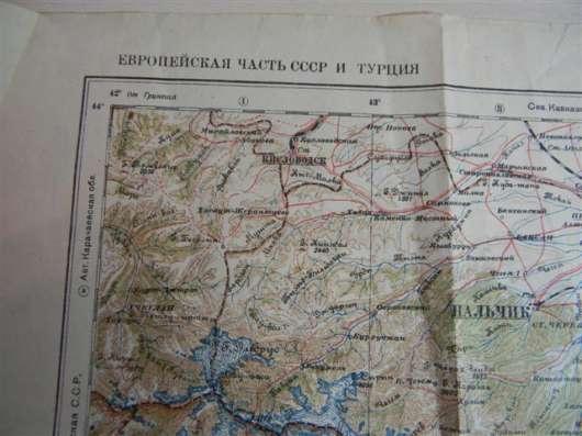 Старые топографические карты Закавказья