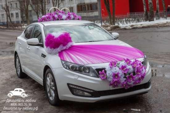Свадебный кортеж KIA Optima в Орехово-Зуево Фото 5