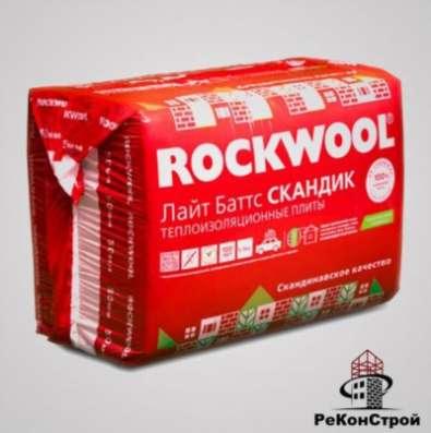 Базальтовый утеплитель ROCKWOOL Лайт Бат каменная вата