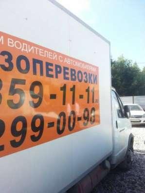 грузовой автомобиль ГАЗ 2747 в Новосибирске Фото 2