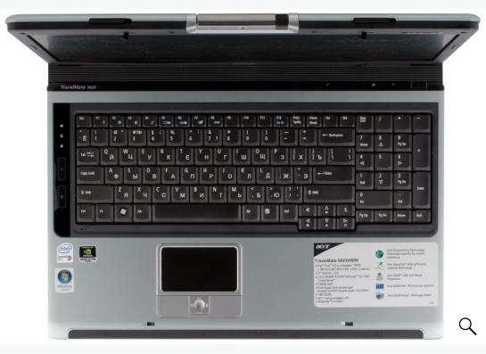 Ноутбук - Acer TravelMate 5623WSMi в Екатеринбурге Фото 2