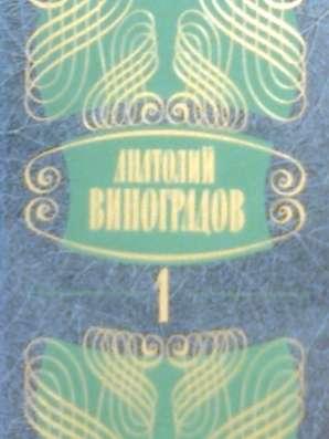 Важные черты произведений Виноградова