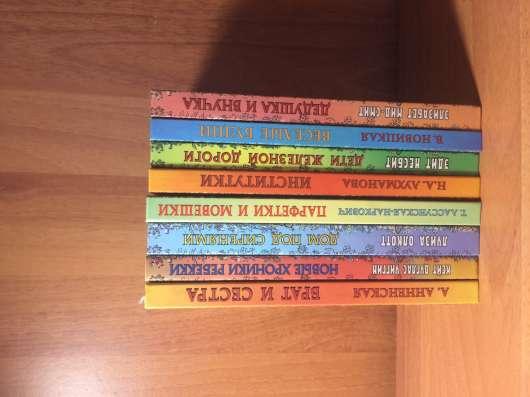 Комплект книг для девочек