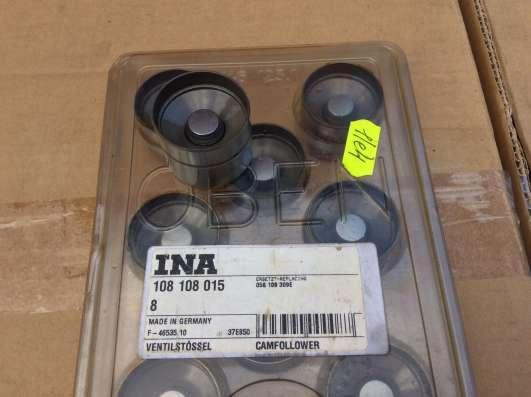 Гидрокомпенсатор 420004710 INA