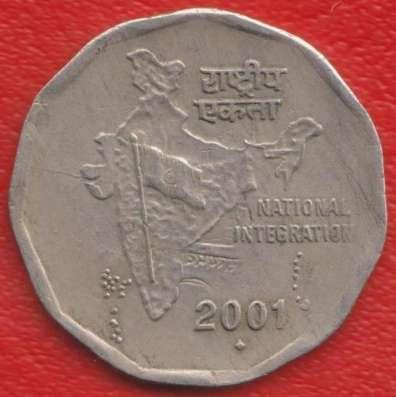 Индия 2 рупии 2001 г.