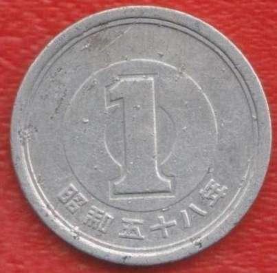 Япония 1 иена 1983 г.