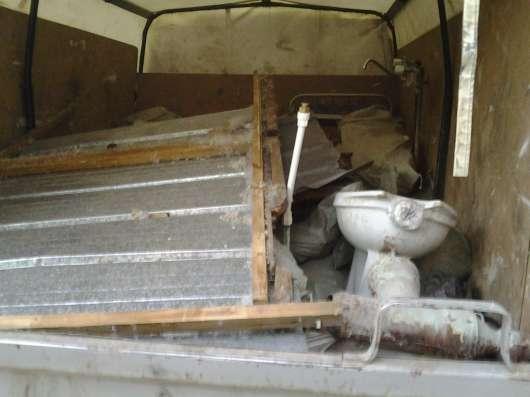 Вывоз мусора, грузчики, демонтаж