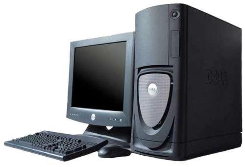 Дешёвый доступный компьютер (всего за 1ОО0)