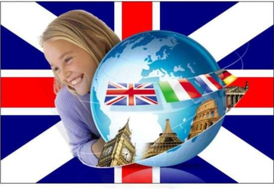 Курсы по изучению языков H&B Language Centre