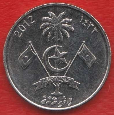 Мальдивские острова 1 руфия 2012 г. Мальдивы