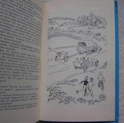 Бригантины и капитаны (книга для детей) в Москве Фото 2