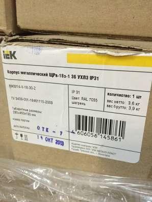 Корпус металлический ЩРв-18з-1 36 УХЛ3 IP31 MKM14-V-18-30-Z