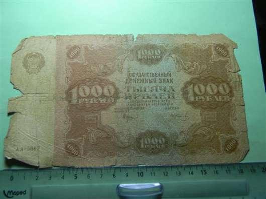 Гос.денежные знаки 1922г. 7 шт. С вод.знаком толстые звезды