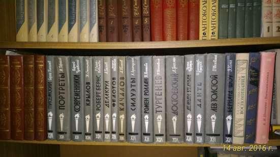 Продам книги серии ЖЗЛ, соб соч изд-в СССР