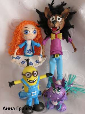 Куколки из фоамирана ручной работы