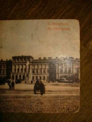 старинная открытка в Санкт-Петербурге Фото 3