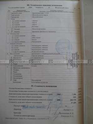 Продаётся 3х ком квартира в г. Анапа в Краснодаре Фото 1