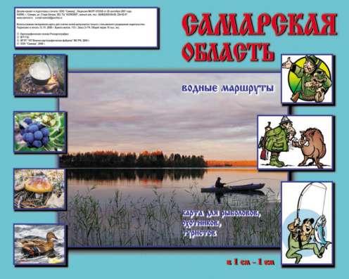 Охотничьи угодья Самарской области. Карта складная в г. Самара Фото 5