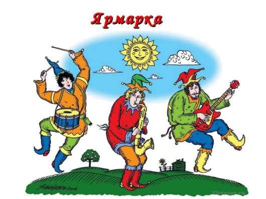 Приглашаем Участников на универсальную ярмарку в Новосибирске Фото 1