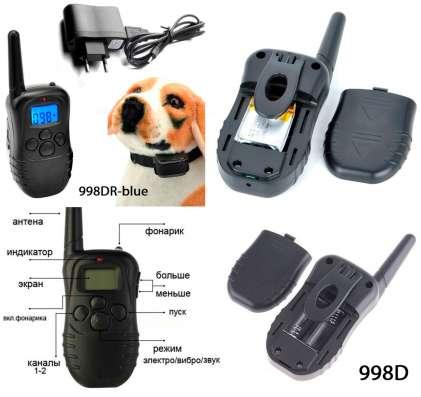 Пульты для электронных дрессировочных ошейников для собак в Санкт-Петербурге Фото 1