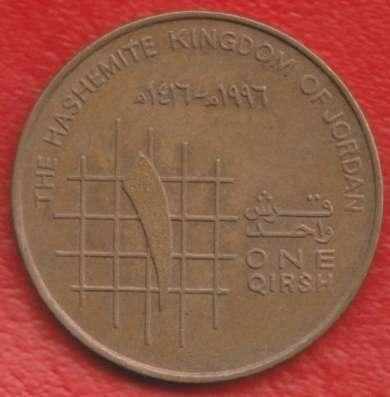 Иордания 1 гирш пиастр 1996 г