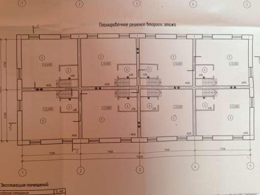 Продам 3-хкомнатную квартиру в новостройке 2 уровня в Уфе Фото 1