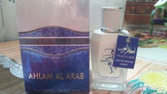 Ah lame AL Arab 100 мл